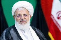 مقاومت در شرایط تحریم، عزت آفرین است/ ایجاد انقلاب اسلامی در پی حرکت انبیا بود