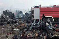 آتشسوزی در شمال کابل ۷ کشته برجای گذاشت