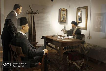 خانه+موزه+شهید+مدرس