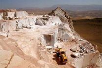 نخستین شهرک تخصصی صنایع معدنی در هرمزگان احداث می شود