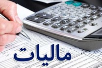 هشدار دادستان انتظامی مالیاتی به ادارات مالیاتی کشور