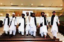 ترامپ به روند گفتگوهای صلح افغانستان آسیب می زند