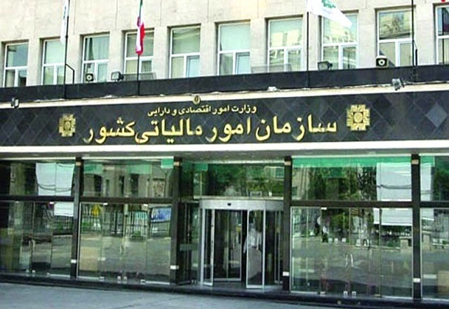 جرایم قابل بخشش تا پایان خرداد 99 تمدید شد