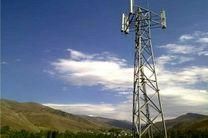 توسعه شبکه همراه اول در روستای دهسور شهرستان فریدونشهر
