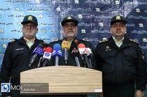 دستگیری ١۶ نفر از محکومین متواری / حضور پلیس نامحسوس در مراکز خرید