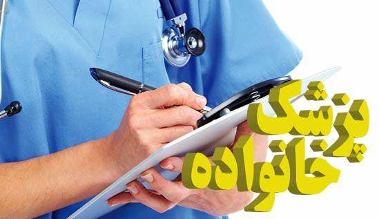 ۶۹۸ پزشک خانواده و نیکوکار با کمیته امداد گیلان همکاری میکنند