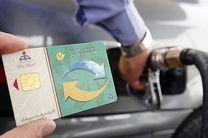 ابطال کارت سوخت تاکسیهای فاقد پروانه فعالیت در کرمانشاه