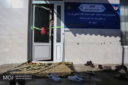 افتتاح 2500 واحد مسکونی در مناطق زلزله زده غرب کشور
