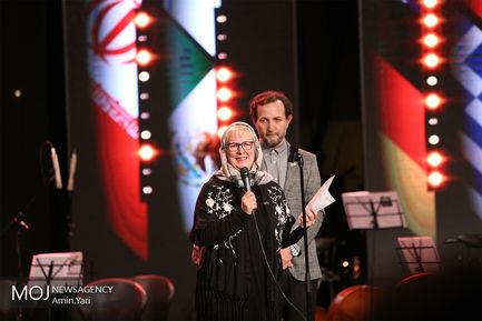 اختتامیه سی و پنجمین جشنواره بین المللی فیلم کوتاه تهران