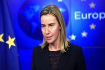 بررسی امکان حمایت مالی از اکراین توسط اتحادیه اروپا