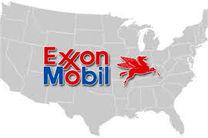 بزرگ ترین شرکت نفتی آمریکا یک پالایشگاه را به حراج میگذارد