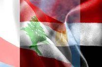 به بهانه سفر میشل عون به قاهره