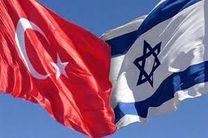 رژیم صهیونیستی با کمک ترکیه منابع عظیم گازی آب های تحت اشغال را استخراج میکنند