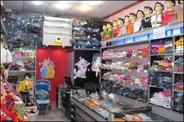 دل خون فروشندگان سیسمونی و پوشاک کودک از کسادی بازار / اسباب بازی های زیان آور پشت دکور مغازه ها
