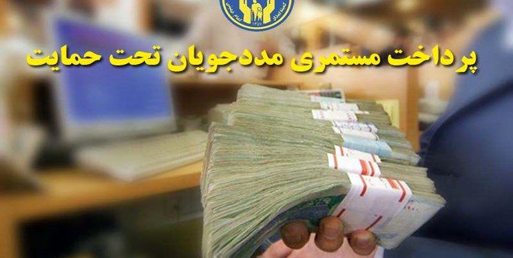 پرداخت بیش از ۱۴۸ میلیارد تومان مستمری به مددجویان کمیته امداد در اصفهان