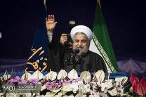 سخنران مراسم 22 بهمن در تهران مشخص شد