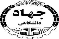 13 آبان نقطه عطف استکبارستیزی و مبارزه همیشگی ملت ایران با آمریکاست