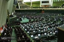 بی حوصلگی نمایندگان مجلس در زمان سخنرانی رئیس جمهور