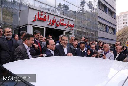 افتتاح+پروژه+های+جدید+بیمارستان+نورافشار