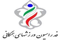 سرپرست جدید فدراسیون ورزش همگانی منصوب شد