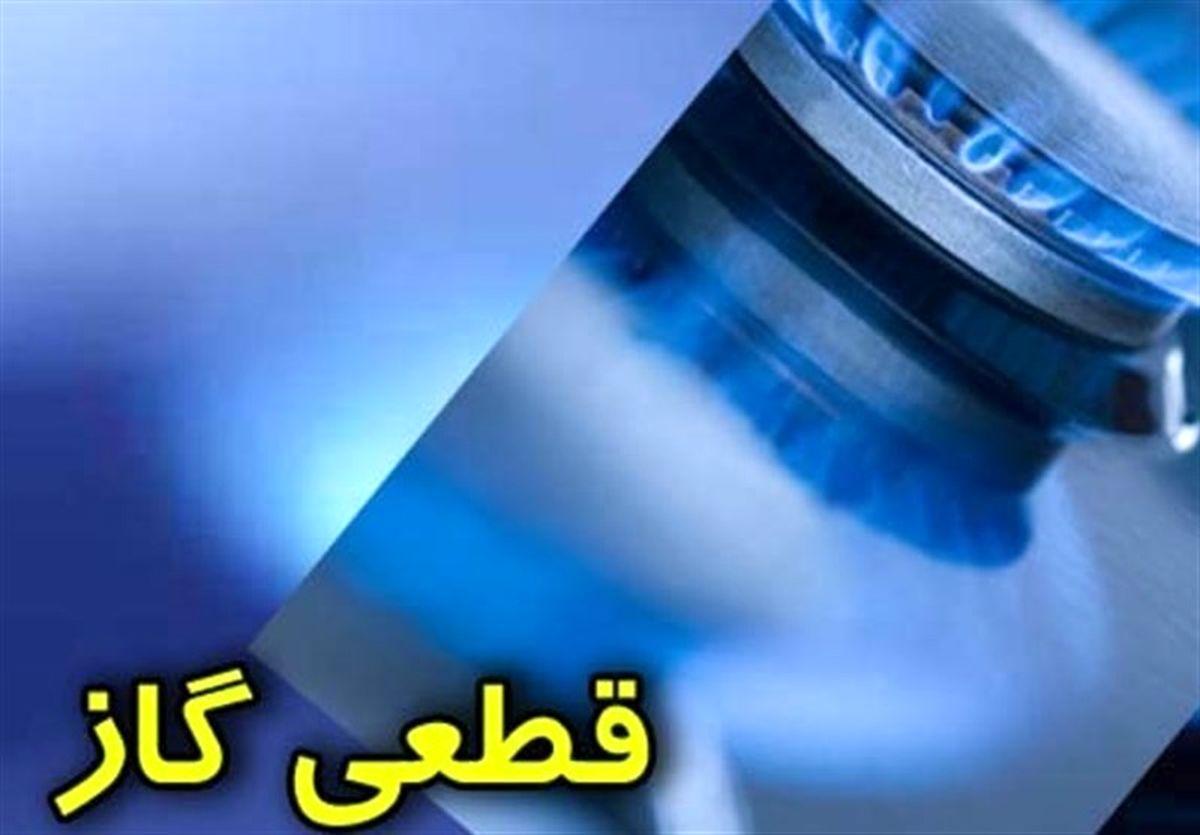 قطع گاز در برخی از مناطق تهران به علت توسعه شبکه گاز رسانی