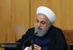هدف ترامپ جدایی مردم از نظام، دست شستن از استقلال و انزوای ایران است