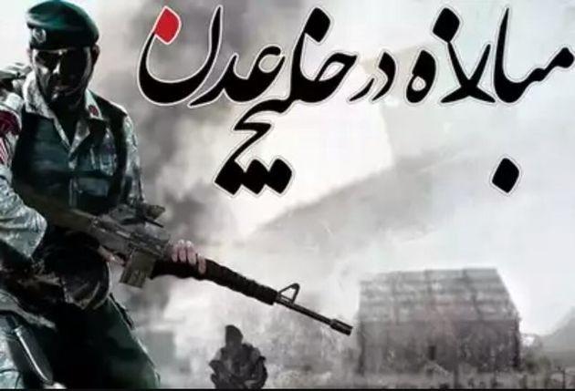 نسخه تلفن همراه بازی خلیج عدن 2 رونمایی شد