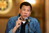 دوترته منتقدان حکومت نظامی در جنوب فیلیپین را تهدید کرد