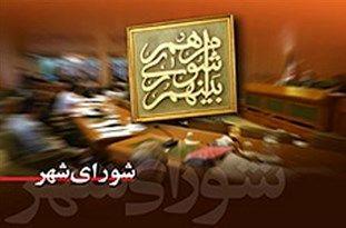 محسن رضایی شهردار محمودآباد شد