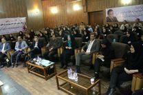 برگزاری دوره بین المللی مدیریت و رهبری ورزش همگانی  در گیلان