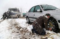 آخرین وضعیت ترافیکی جاده ها/ بارش باران در 4 استان کشور