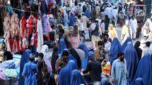 ارائه خدمات درمانی رایگان به اتباع افغانستانی