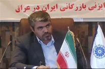 توقف طولانی مدت کالا در ورودی بغداد