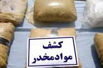 انهدام باند توزیع مواد مخدر هروئین در قم و تهران
