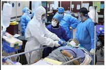 بستری شدن 17 بیمار حاد تنفسی در منطقه کاشان