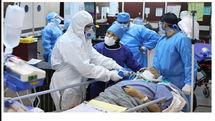 شناسایی 162بیمار تازه مبتلا به کرونا در مازندران