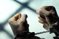سارقان مسلح صرافی خیابان فردوسی دستگیر شدند