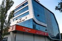 حمایت بانک شهر از پرافتخارترین تیم ایرانی جهان در عرصه رباتیک