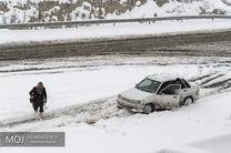آخرین وضعیت راههای کشور امروز 11 بهمن ماه