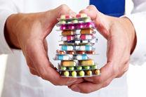 دارو را همراه زباله دور نریزید