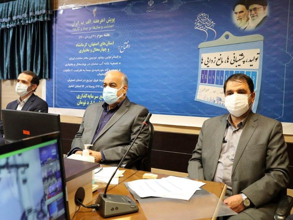 98.99 درصد روستاهای کرمانشاه تحت پوشش شبکه برق قرار گرفته اند