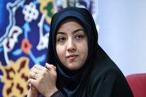ارائه طرح مالیات بر عایدی مسکن به مجلس شورای اسلامی