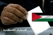 بازداشت ۳ نامزد انتخابات فلسطین توسط نظامیان رژیم صهیونیستی