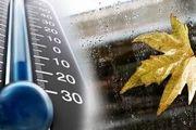 کاهش ۱۰ درجهای دمای هوا در اصفهان