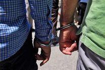2 سارق زورگیر در کاشان دستگیر شدند