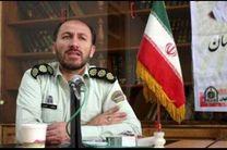 کشف 56 کیلوگرم تریاک در اصفهان