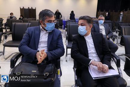 مجمع عمومی شرکت سرمایه گذاری گروه صنایع بهشهر