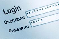 استفاده از پیامک برای تایید هویت دو مرحلهای منسوخ میشود