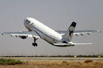 تاخیر 3 ساعته در پرواز تهران- ساری هواپیمایی ایران ایر