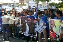 """هواداران """" استقلال """" خواستار استیضاح """" وزیر ورزش """" شدند"""